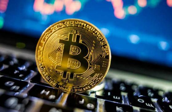 Grande banco libera Bitcoin para compra de R$ 16 bilhões em títulos